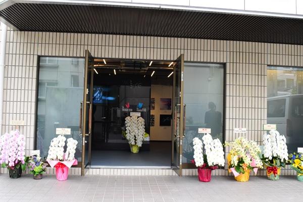 WeAre Pacific Tokyo Building, un lieu de vie, d'innovation et de croissance