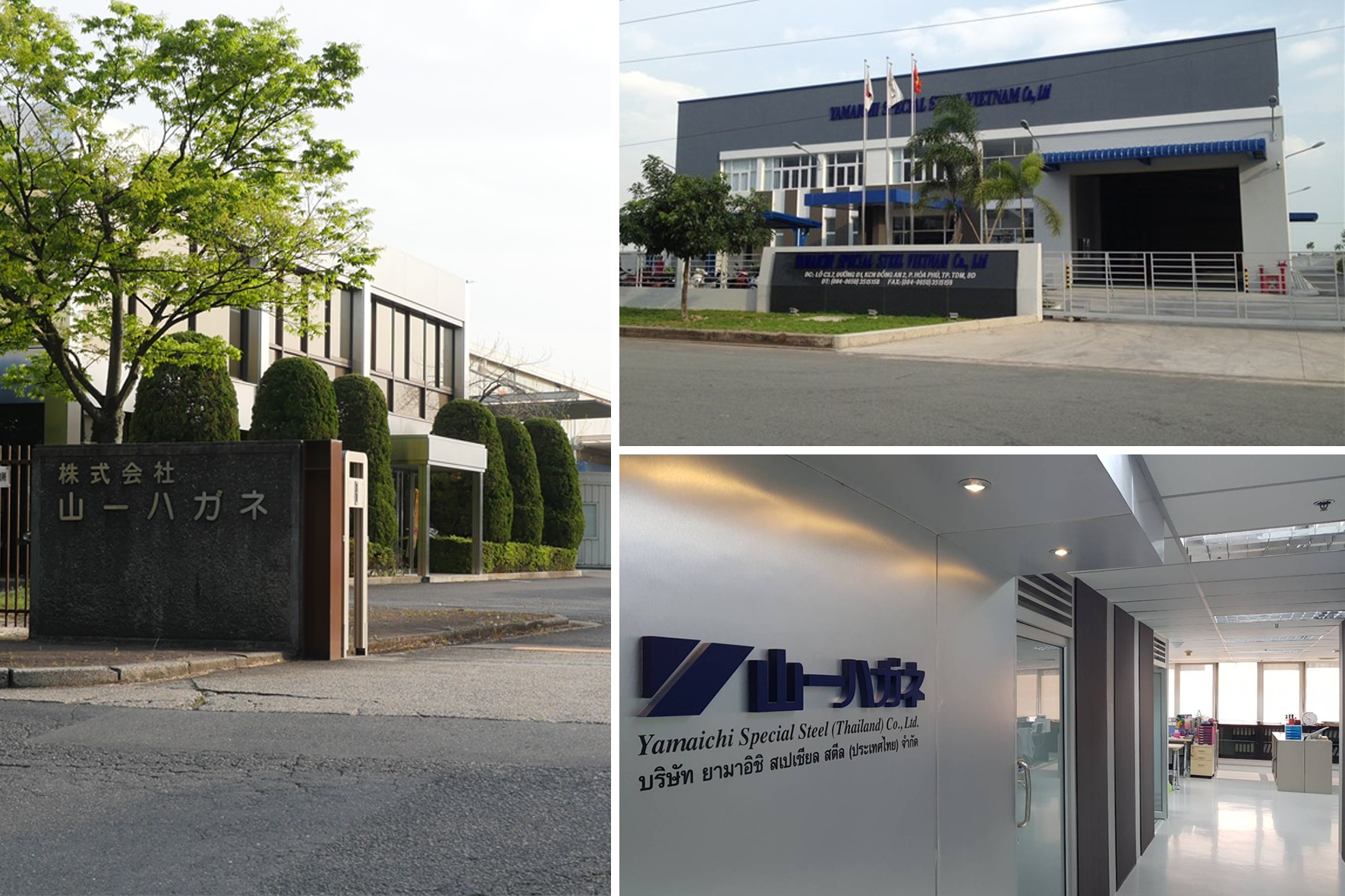 YAMAICHI SPECIAL STEEL, a partner with the same values